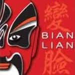 Sulap Bian Lian by Alan Wong Bicycle Card Edition