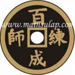 Sulap Chinese Coin Stretching Magic Trick